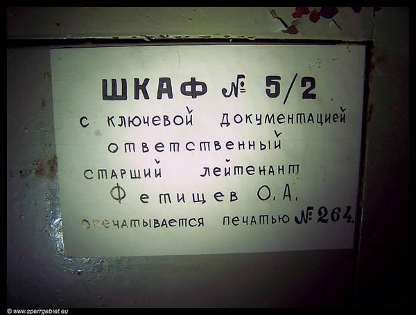 http://s6.uploads.ru/t/OgXeK.jpg