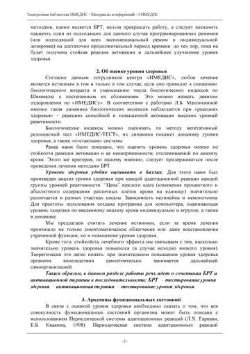 http://s6.uploads.ru/t/OhXLg.jpg