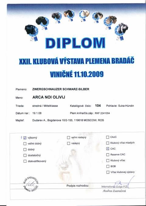 http://s6.uploads.ru/t/OjFsi.jpg