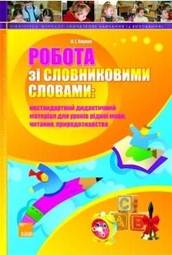http://s6.uploads.ru/t/OlEtS.jpg