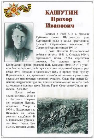 http://s6.uploads.ru/t/Op3rN.jpg