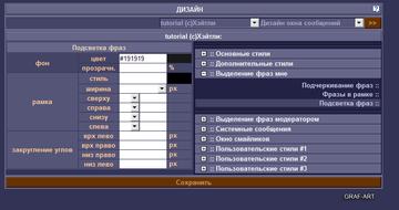 http://s6.uploads.ru/t/Oq7gR.png
