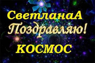http://s6.uploads.ru/t/OqLRm.jpg