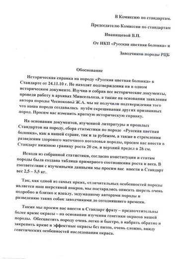 http://s6.uploads.ru/t/OxFJE.jpg