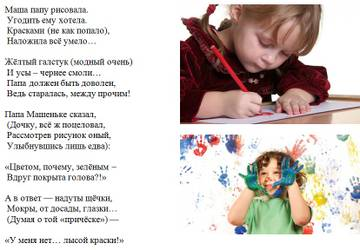 http://s6.uploads.ru/t/OyW5S.jpg