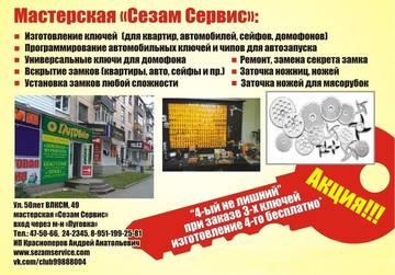 http://s6.uploads.ru/t/Oyu5c.jpg