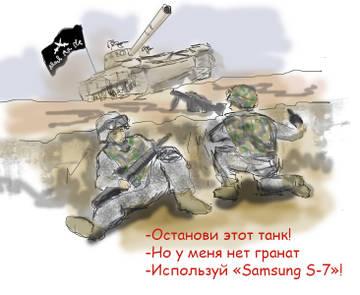 http://s6.uploads.ru/t/P8Ss6.jpg