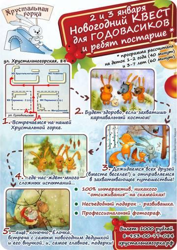 http://s6.uploads.ru/t/PEQyY.jpg