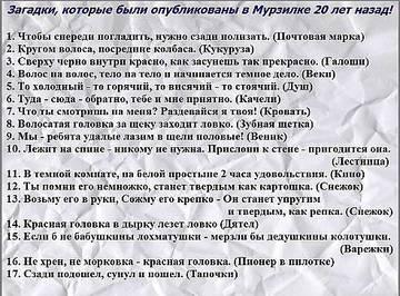 http://s6.uploads.ru/t/PMmhO.jpg
