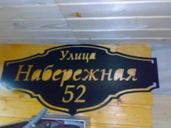 http://s6.uploads.ru/t/PTixp.jpg