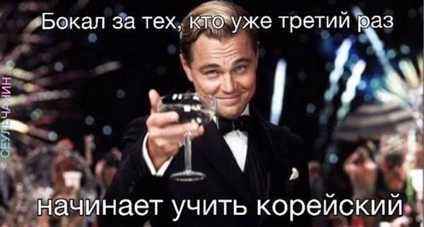 http://s6.uploads.ru/t/PTsKN.jpg