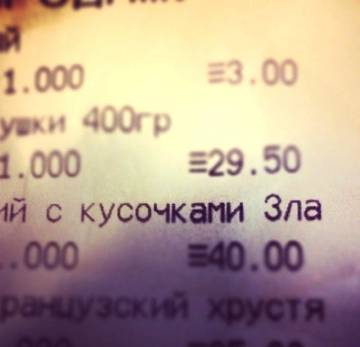 http://s6.uploads.ru/t/PWZ2k.jpg