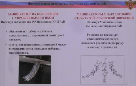 http://s6.uploads.ru/t/PaTOb.jpg