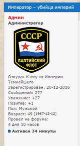 http://s6.uploads.ru/t/PcKva.jpg