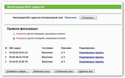 http://s6.uploads.ru/t/PdXpw.jpg