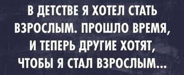 http://s6.uploads.ru/t/PgsDe.jpg