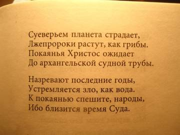 http://s6.uploads.ru/t/PmB49.jpg