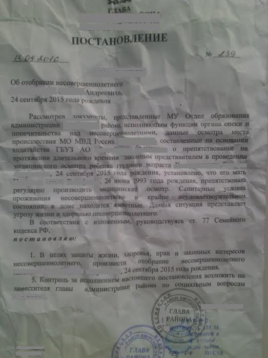http://s6.uploads.ru/t/Ppbh8.jpg
