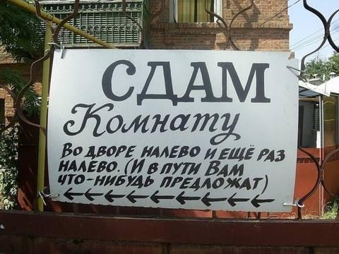 http://s6.uploads.ru/t/PpqWu.jpg