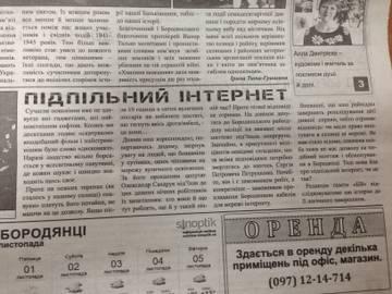 http://s6.uploads.ru/t/Q1ZPk.jpg