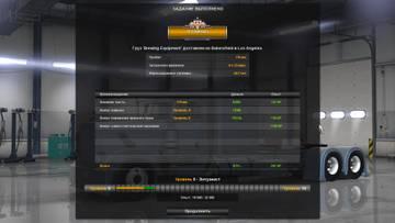 http://s6.uploads.ru/t/Q8qMB.jpg