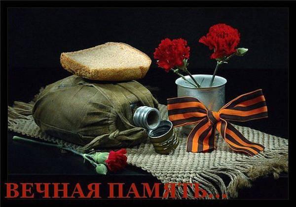http://s6.uploads.ru/t/QDR7L.jpg