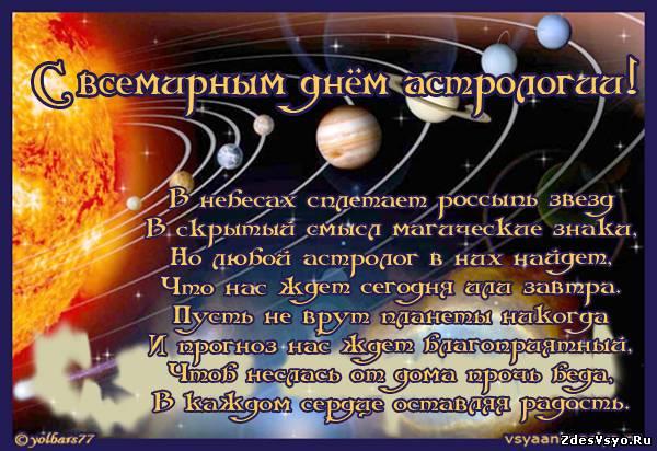 http://s6.uploads.ru/t/QGyfC.jpg
