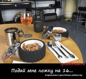 http://s6.uploads.ru/t/QHzEg.jpg