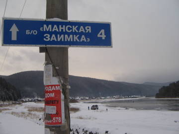 http://s6.uploads.ru/t/QK00l.jpg