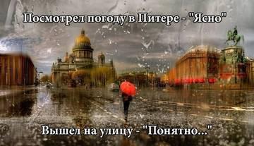 http://s6.uploads.ru/t/QRX2h.jpg