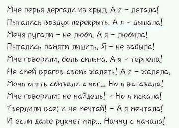 http://s6.uploads.ru/t/QTrp4.jpg