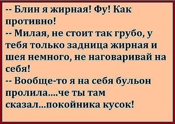 http://s6.uploads.ru/t/QWPep.jpg