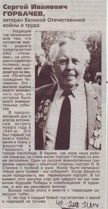 http://s6.uploads.ru/t/QWdbm.jpg