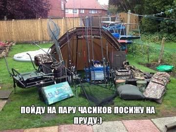 http://s6.uploads.ru/t/QXT5O.jpg