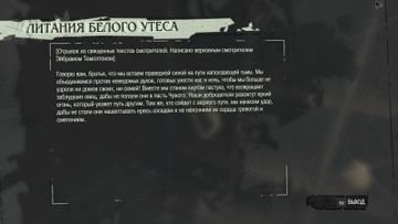 http://s6.uploads.ru/t/QdacY.jpg