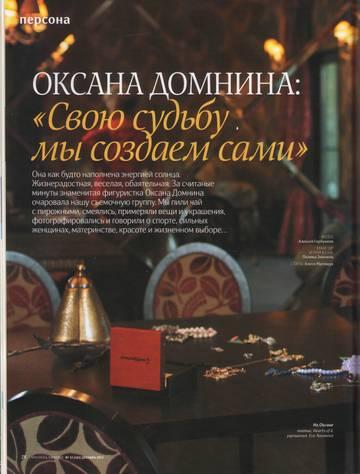 http://s6.uploads.ru/t/QhMuV.jpg