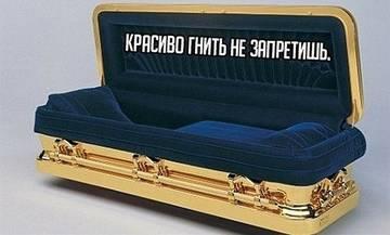 http://s6.uploads.ru/t/Qjo2K.jpg