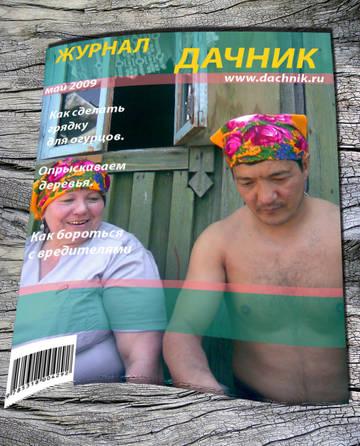 http://s6.uploads.ru/t/QkFBV.jpg