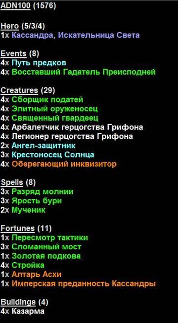 http://s6.uploads.ru/t/Ql9uJ.jpg