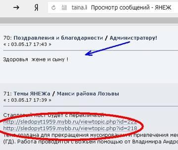 http://s6.uploads.ru/t/Qn8KJ.jpg