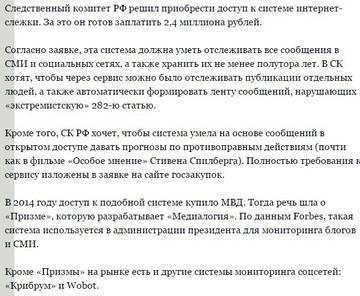 http://s6.uploads.ru/t/QnbeF.jpg