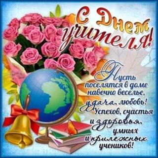 http://s6.uploads.ru/t/Qpib6.jpg