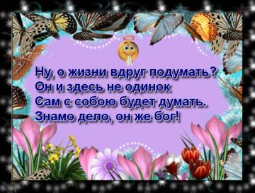 http://s6.uploads.ru/t/QtFLg.png