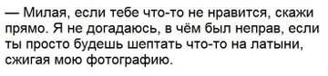 http://s6.uploads.ru/t/Qvewn.jpg