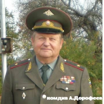 http://s6.uploads.ru/t/QwypC.jpg
