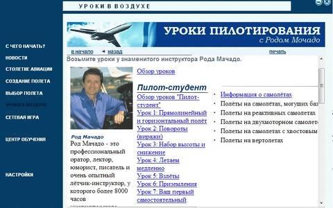 http://s6.uploads.ru/t/Qzr4s.jpg