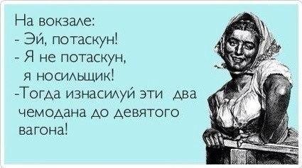 http://s6.uploads.ru/t/R3cTD.jpg