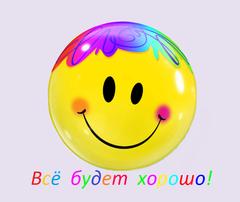 http://s6.uploads.ru/t/R46OV.png