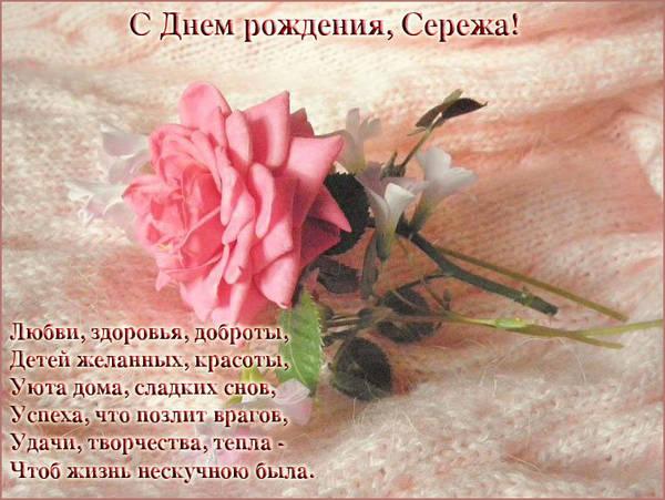 http://s6.uploads.ru/t/R4NYA.jpg
