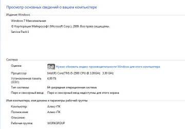 http://s6.uploads.ru/t/R4lpK.jpg